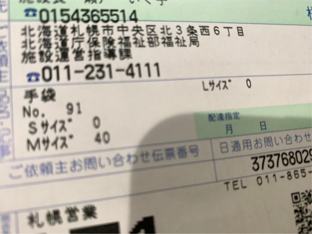 367CC7DF-2A92-4770-B77B-D26C0D8E384A